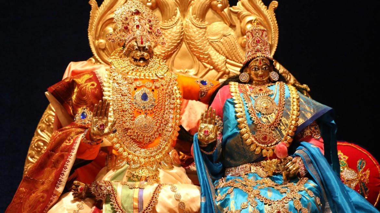Narasimha Homa