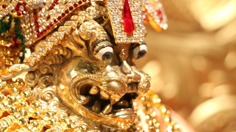 Narasimha Prayer