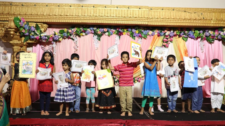 Kid's Sunday Gurukul